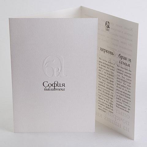 Буклеты на дизайнерской бумаге